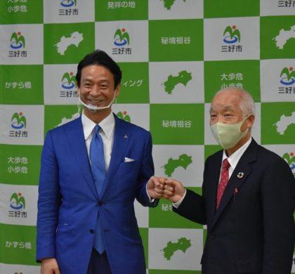 あしたのチーム、徳島県三好市との合同会見でワーケーション推進強化を発表