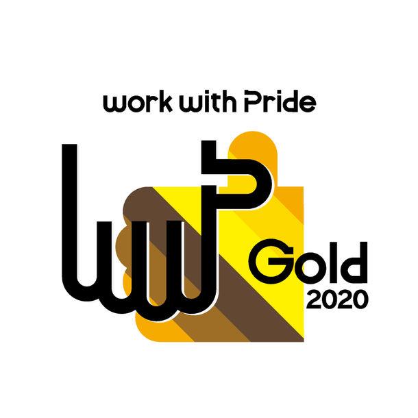 パーソルチャレンジ、LGBTの取り組み評価指標「PRIDE指標」で「ゴールド」受賞