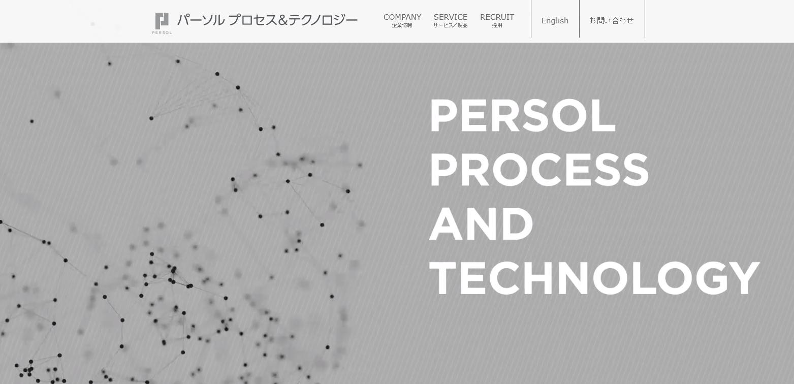 パーソルP&T、地方サテライトオフィスの魅力を説くセミナーを栃木県と共催