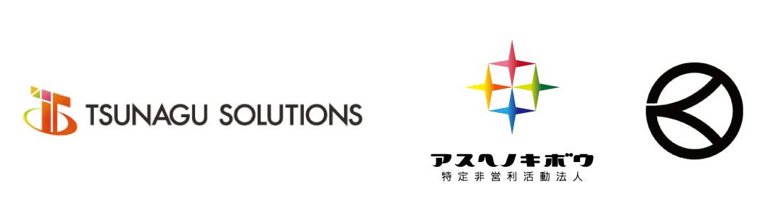 ツナグ・ソリューションズ、北海道・東北の人財採用・育成支援を開始