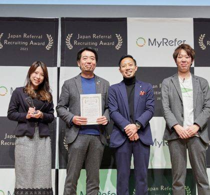 日比谷花壇、「Japan Referral Recruiting Award 2021」で「Branding賞」受賞