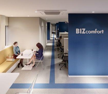 職住近接のテレワークを実現。日暮里に「BIZcomfort西日暮里」4月オープン
