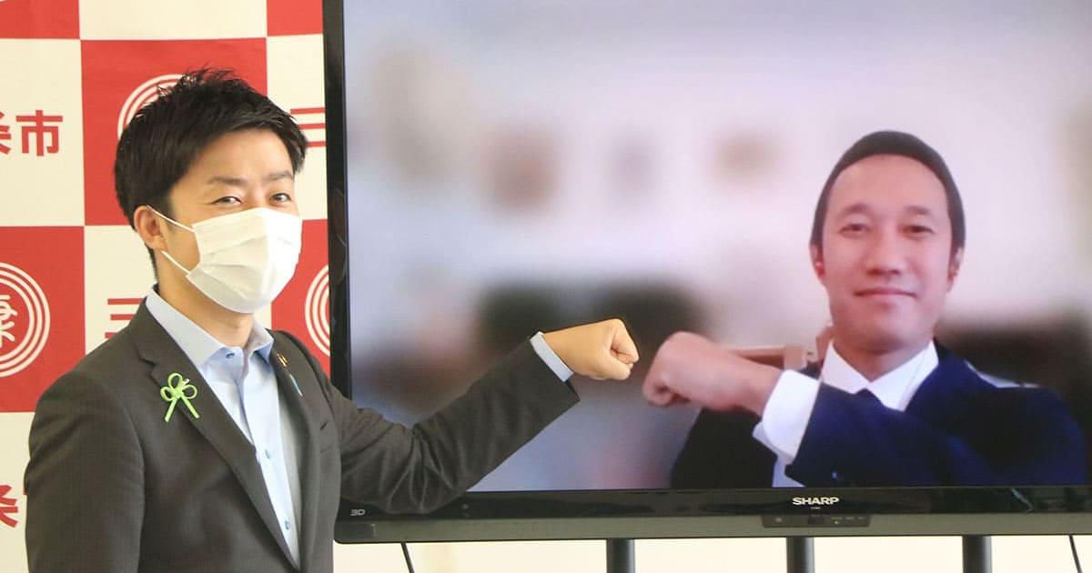 「ビズリーチ」、新潟県三条市の最高マーケティング責任者採用を支援