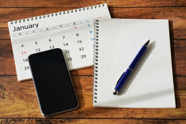 カレンダーツールを最大限に活用!スケジュール管理はビジネスパーソンの基本