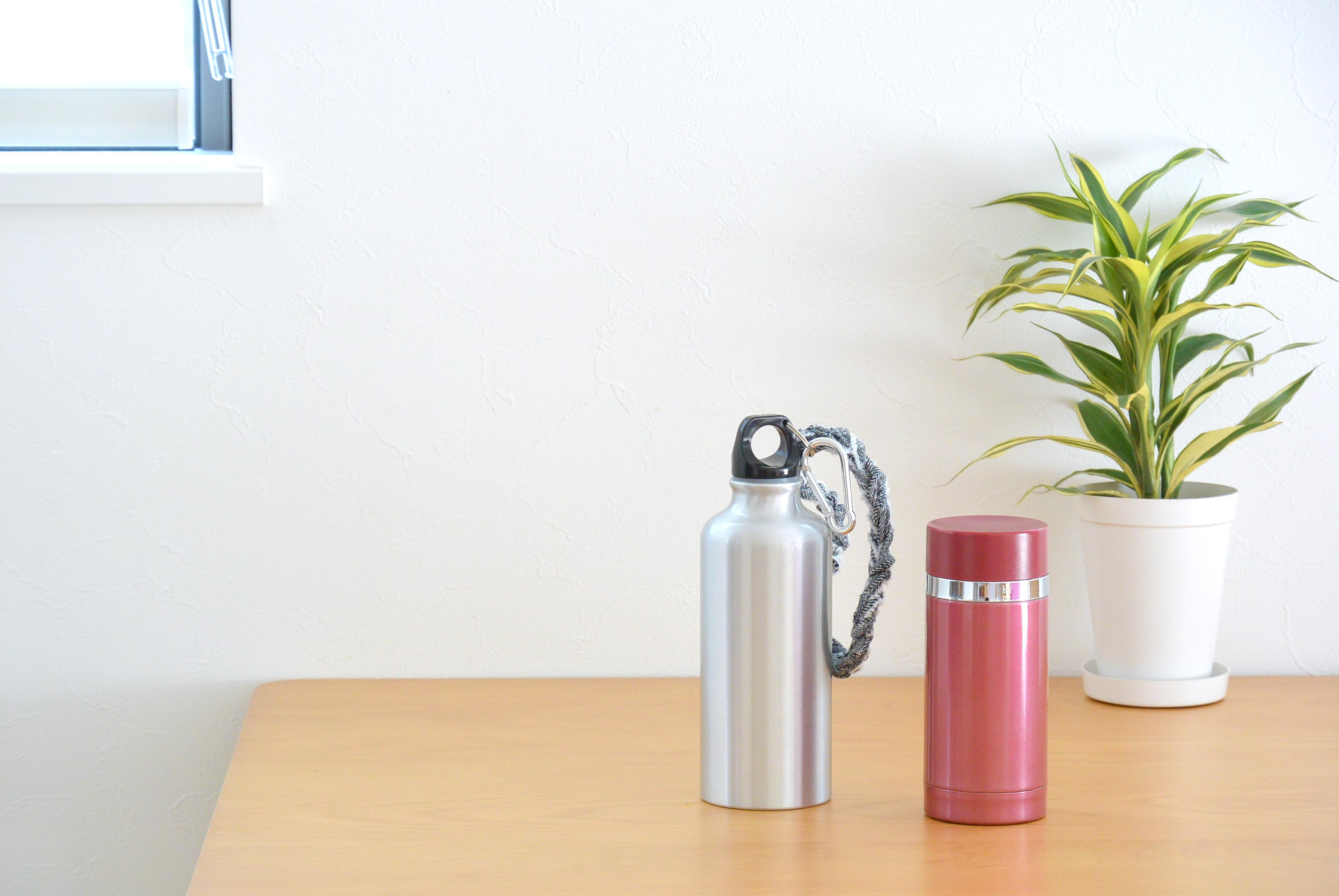 自宅でもオフィスでも使えるマイボトルとは?