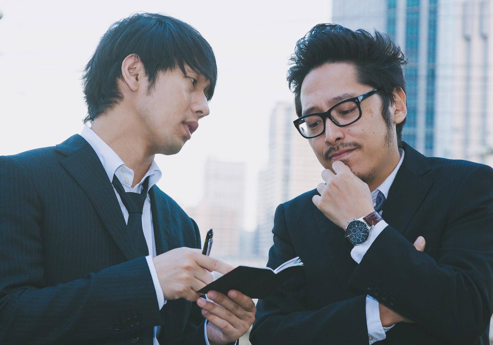 職場で信頼関係を築くためにはどうしたらいいの?